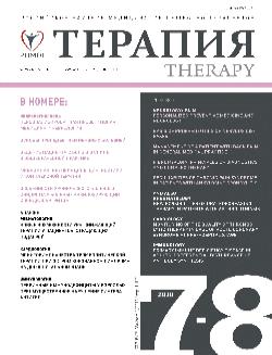 TER 7-8
