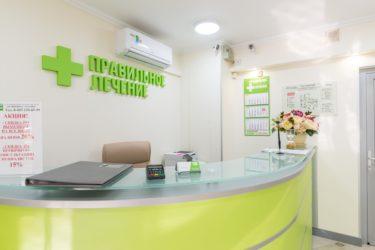 Интерьер клиники 2